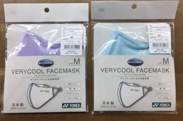 YONEX ベリークールマスク 在庫あります。